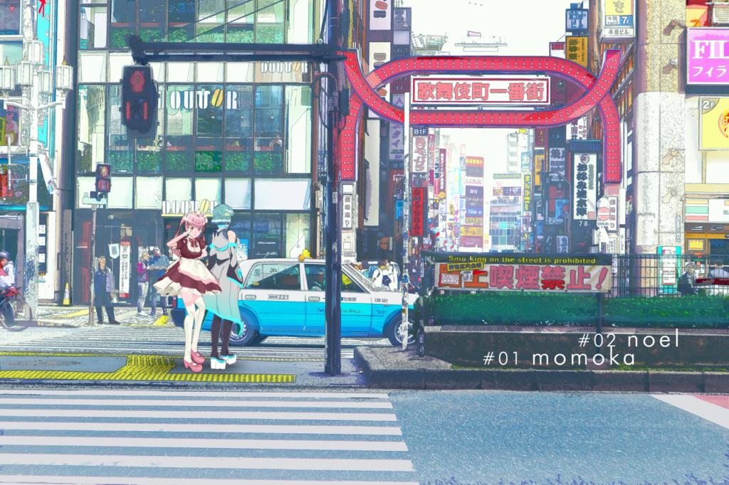 momoka and noel